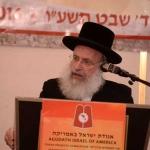 Harav-Asher-Weiss-giving-shiur-Hakdama