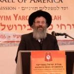 Harav-Dovid-Cohen-giving-the-1st-iyun-shiur-at-the-Yarchei-Kallah