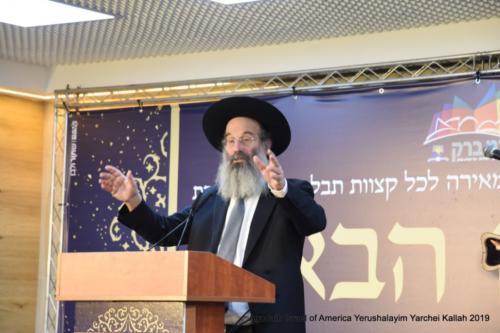 YYK_2019_Bnai_Brak_Rabbi_Rubinstein