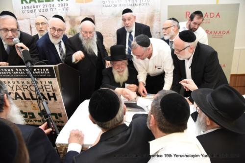 YYK_2019_Thurs_HaRav Yitzchok Zilberstein after Shiur